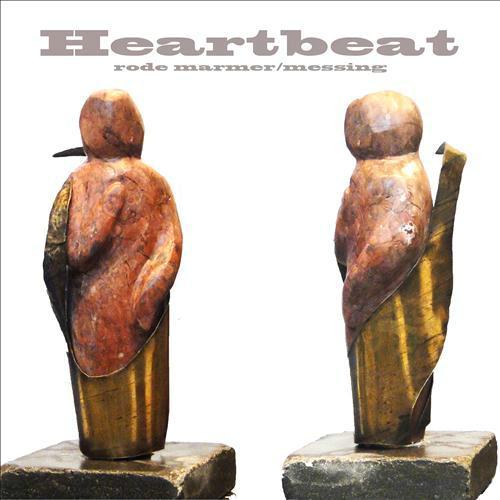 heartbeat_ir_0